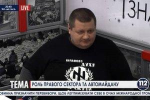 """Батальон """"Азов"""" открестился от паникёра Мосийчука"""