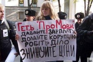 Интеллигенцию везут в Крым на встречу с Януковичем