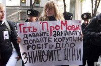 В Николаеве русский язык стал региональным