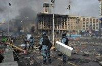ГПУ обвинила Якименко в незаконном объявлении АТО во время Майдана