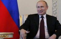 Путин может обойти санкции через западные банки - Die Welt