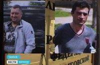 В России застрелили двух бизнесменов из Украины