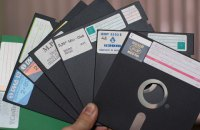 Хакер похвалил США за использование дискет для управления ядерными ракетами