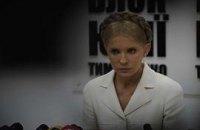 Тимошенко ошиблась, согласившись на премьерство