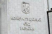 КСУ получил новое задание от Ющенко