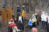 Под резиденцией Януковича пели щедривки