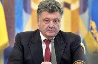 Порошенко обещает кадровые выводы из-за неудач АТО