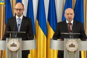 Турчинов и Яценюк созывают круглый стол национального единства