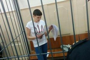 Рассмотрение дела Савченко могут перенести в Воронеж