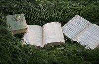 33 поради для дуже книжкового літа