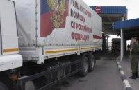 На территорию Украины заехал 55-й российский гумконвой