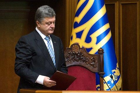 Порошенко недоволен темпами расследования преступлений во время Майдана