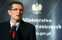 Польша обеспокоена приговором Луценко