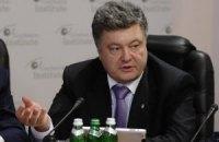 Порошенко хочет премьера от оппозиции