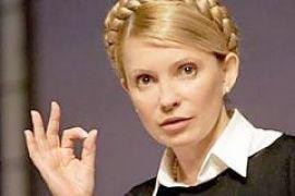 Тимошенко протянула руку помощи компаниям Пинчука
