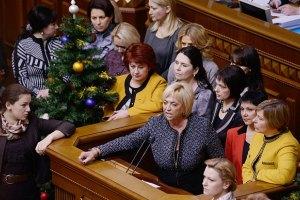 Депутаты-женщины пожаловались заму Госсекретаря США на пытки над Тимошенко