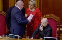 Турчинов поручил фракциям сформировать Кабмин к четвергу