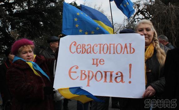 Митинг в Севастополе 28 ноября 2013 года