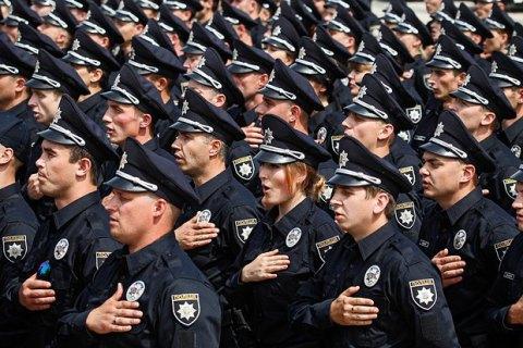 Новые патрульные Борисполя приняли присягу