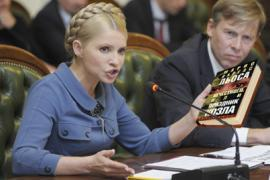 """Тимошенко рекомендует Януковичу прочесть """"Праздник козла"""""""