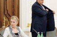 Тернопольский горсовет тоже просит Януковича освободить Тимошенко
