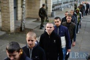 После возобновления призыва солдат оставят в тылу