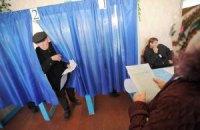 Сайт Рады обнародовал законопроект о выборах: 5%-й барьер и смешанная система