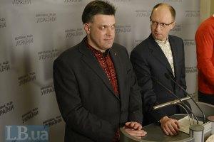 """Яценюк требует от Януковича лично разобраться с """"провокациями власти"""""""