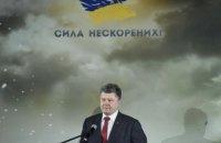Завтра Порошенко посетит Запорожскую область