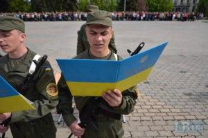 В Киеве приняли присягу 300 новобранцев Нацгвардии