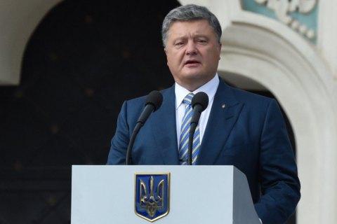 Порошенко инициирует внеочередное заседание Рады до 30 сентября