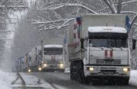 На Донбасс заехал российский гумконвой