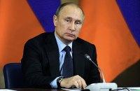 """Путин: """"Границы России нигде не заканчиваются. Шутка"""""""