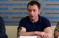 Заммэра Ужгорода Цап вышел на свободу через час после ареста
