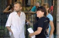 У АП устроили акцию за отставку Насирова
