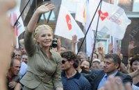 Тимошенко будет и далее ходить в ГПУ