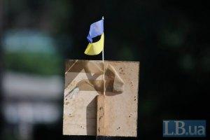 Силы АТО убрали блокпост между Славянском и Краматорском