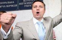 Катеринчук собирает пикет в поддержку Шустера