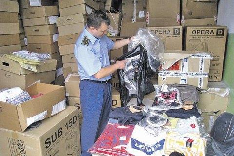 УРосії додумалися давати 12 років законтрабанду одягу