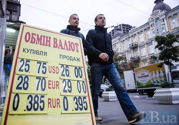 Курс гривны намежбанке снизился на7 коп. до25,97 UAH/USD
