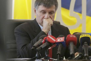 Аваков призвал украинцев не бить политиков