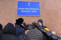 Ивано-Франковский облсовет выразил недоверие губернатору