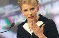 Тимошенко: Украина должна присоединяться к политике европейской безопасности и обороны