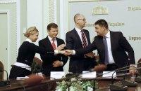 Яценюк предложил Ляшко вернуться в коалицию
