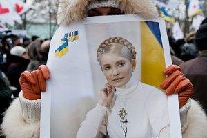 В Милане прошел массовый митинг в поддержку Тимошенко