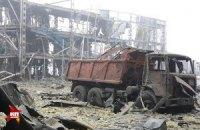 ООН: за девять дней на Донбассе погибли 262 человека