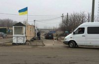В Луганской области на Пасху откроют дополнительные пункты пропуска на границе с РФ