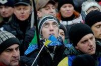 Те, кому дорога Украина