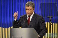 Порошенко анонсировал увольнение 28 судей за незаконные решения о время Революции Достоинства