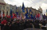 Оппозиция меняет маршрут акции в Киеве